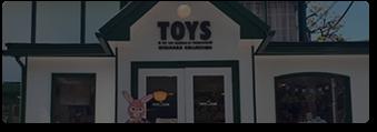 北原照久のおもちゃ博物館